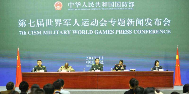第七届世界军人运动会将于2019年在武汉举行