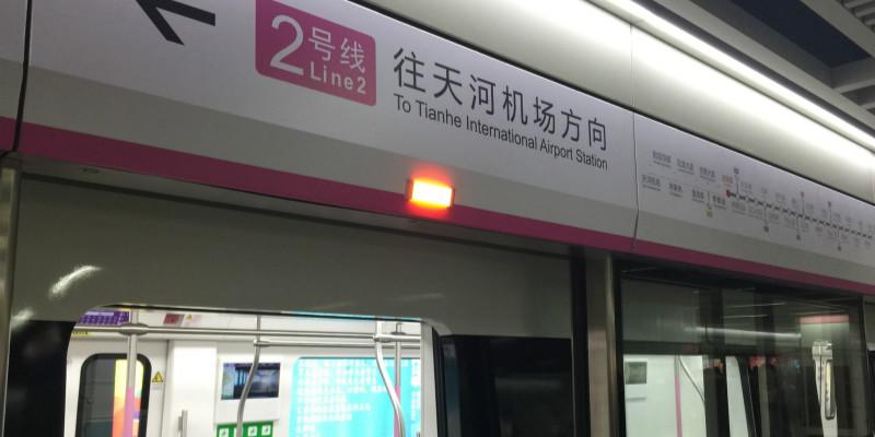 武汉地铁即将超越深圳重庆马德里